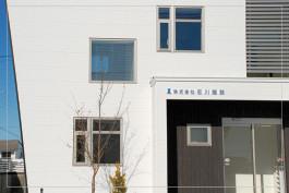 株式会社 石川建設